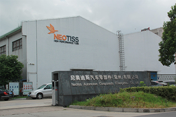 Neotiss world leader in thin welded tubes our plant in China