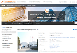 Neotiss develops its e-business offer